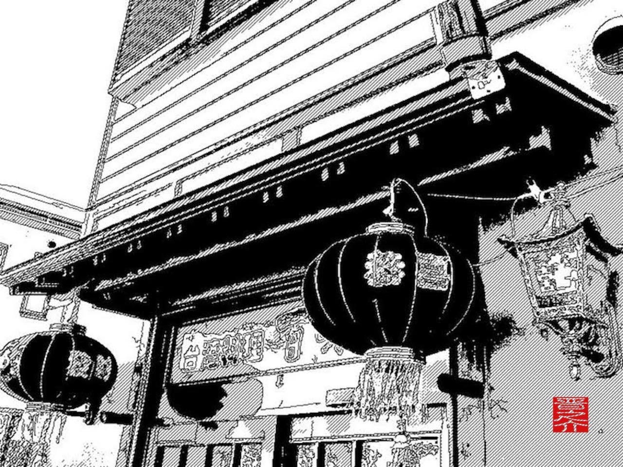 品数豊富!本格的な台湾料理がリーズナブルに楽しめるお店 | 百味軒 | 安城市