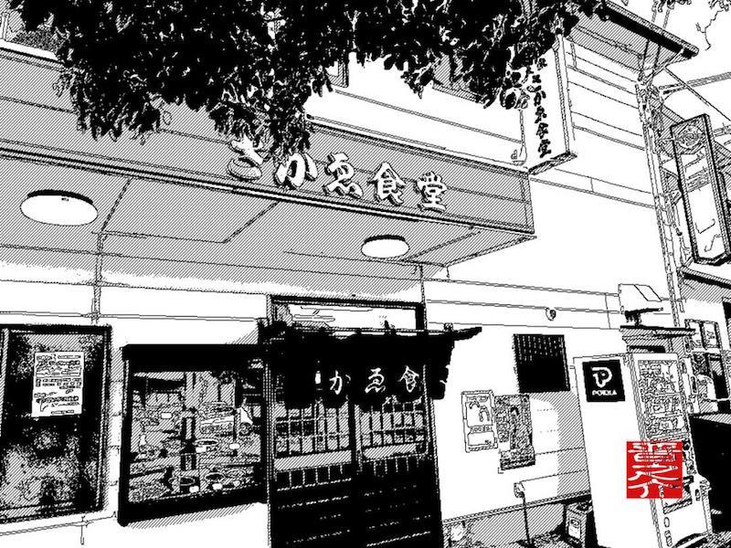 うどん 300円!中華そば 400円!地元民にも愛される大衆食堂 | さかゑ食堂
