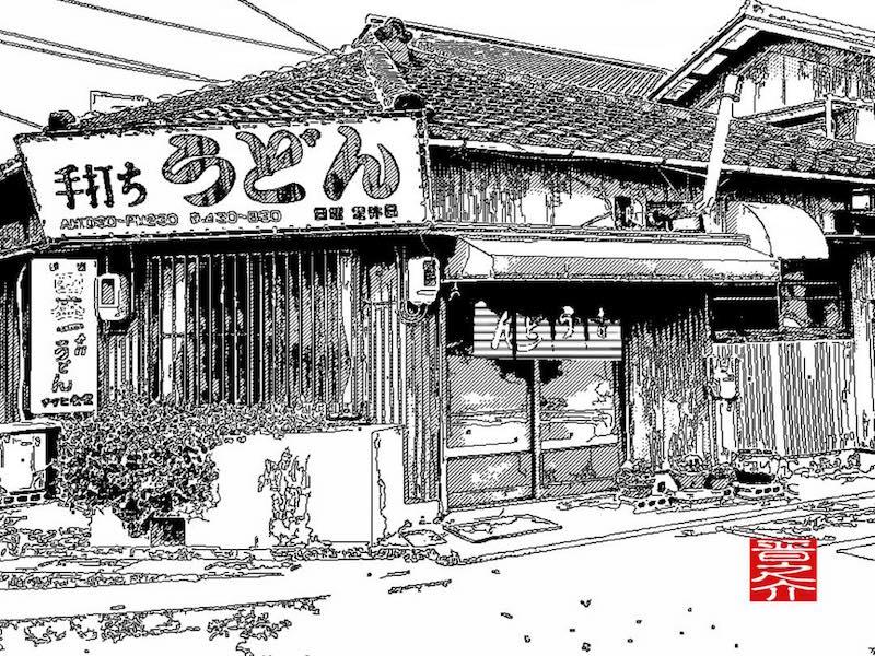 刈谷の街の真ん中に古の昔から凛と建つ老舗食堂 |アサヒ食堂