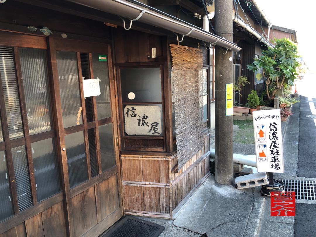 信濃屋麺類店 店先