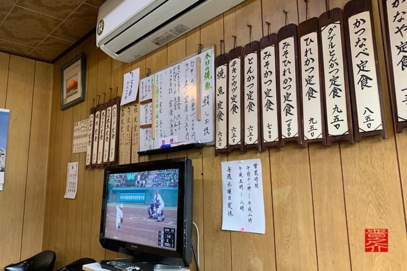 金屋食堂TV