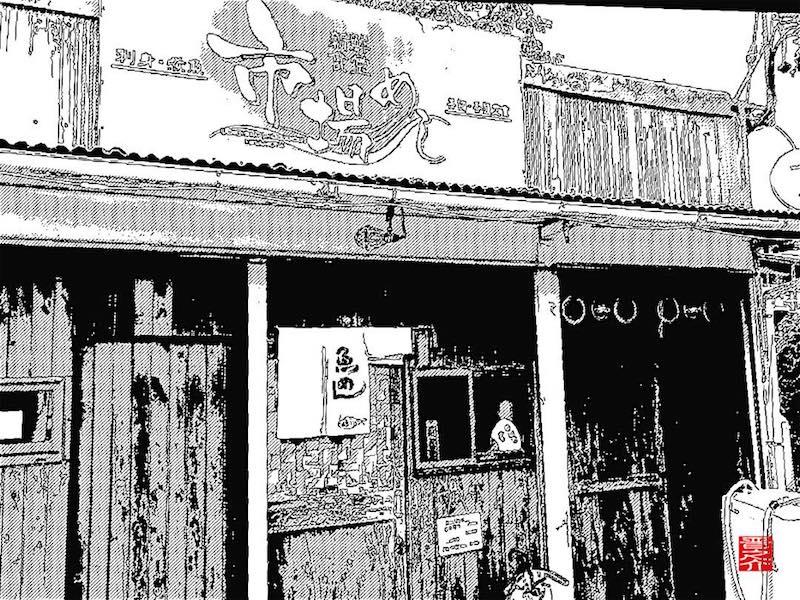 朝6時から営業!岡崎魚市場で食す市場めし!海鮮でお腹いっぱい!平の屋(増税後再訪)