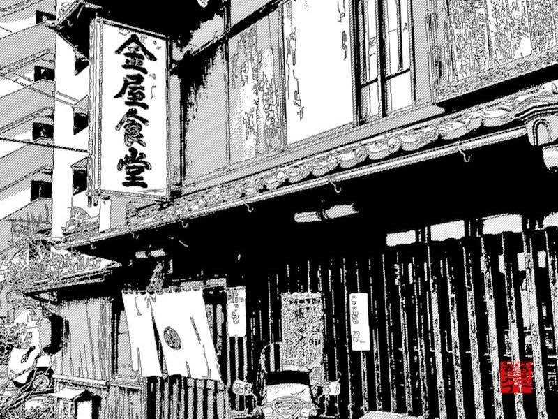 姫街道沿いにある超老舗食堂はうなぎも刺身も絶品!もっと言うと接客も絶品! | 金屋食堂