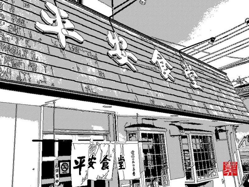 碧海地方の愛され食堂!オムライスもカツ丼もラーメンも美味い!(トンテキもあるよ) | 平安食堂