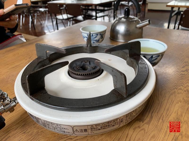大平食堂 鍋用コンロ