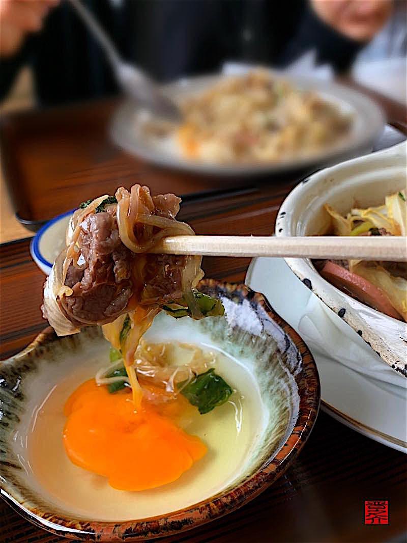 大平食堂 牛鍋リフト