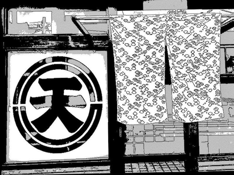 きしめんは売り切れ必至!うどんも!カツ丼も!味噌煮込みも!当にミシュラン級!|千年ニコ天 | 名古屋市