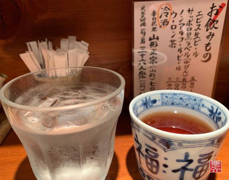 めしの助 お茶と冷水