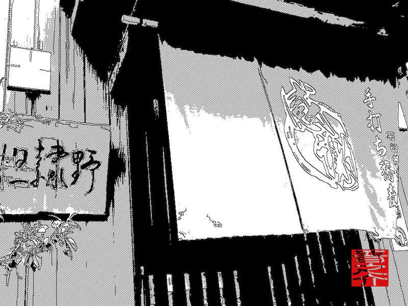 「口福」さん「竹うち」さん、蕎麦の名店、数あれど、蕎麦通は「岡崎じゃ昧怛隷野さんが一番だら」言っとるがね。