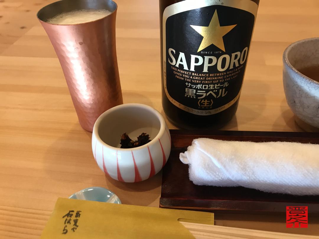 蕎麦や石はらサッポロビール