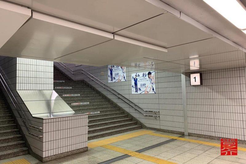 JR名古屋駅1番線