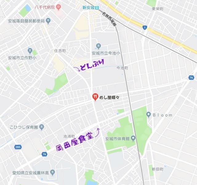 めし屋蝶々マップ