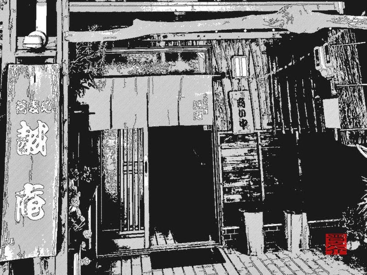 国道一号線そばの住宅地に古民家の趣の蕎麦屋さん|靴を脱ぎ畳の部屋でいただく田舎蕎麦と豊富な献立|誠庵