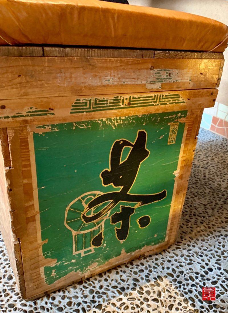 くくり茶箱の椅子