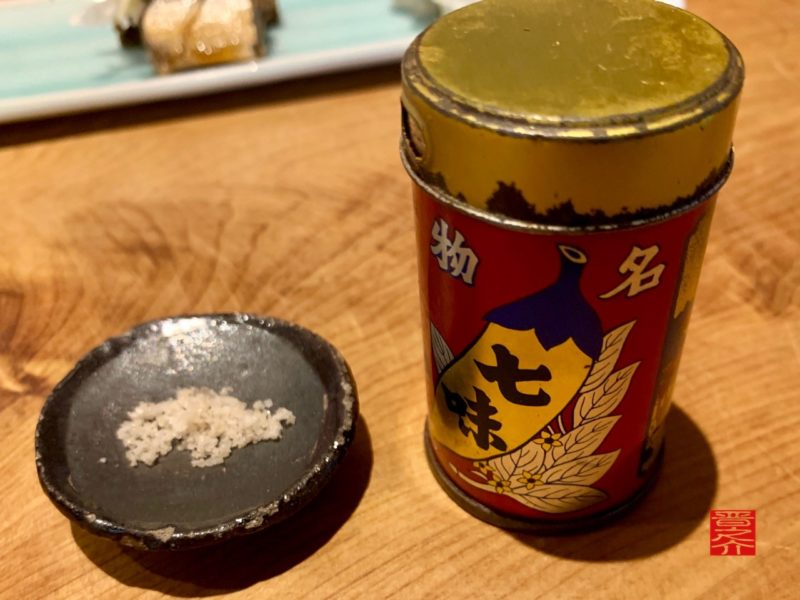 八幡屋礒五郎七味缶