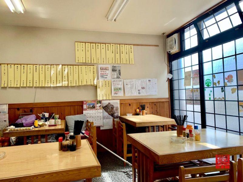 やまもと食堂1