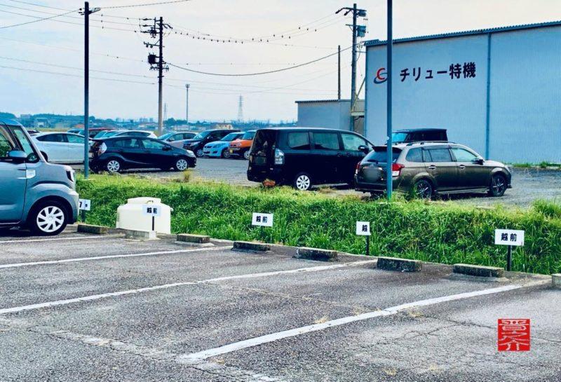 越前駐車場4台