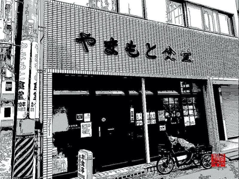 「旅してゴメン」ウドちゃんも食べた知立駅徒歩2分老舗大衆食堂のカツ丼(増税後もお値段据え置き)|やまもと食堂