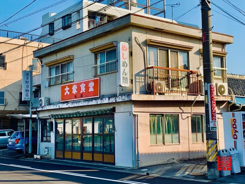 藤屋(豊田市)