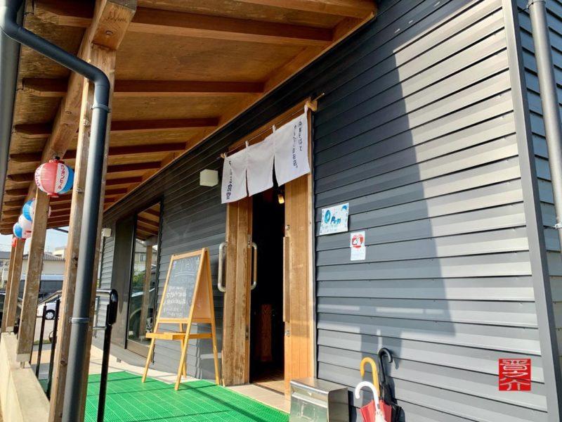 沖縄そばとゆんたくのお店ちばる食堂外観