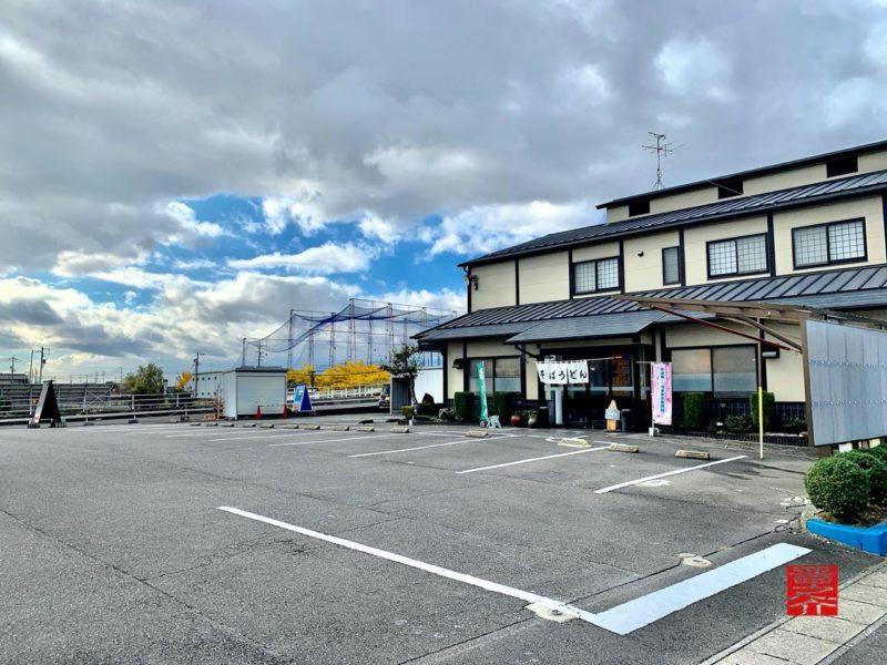 田む呂駐車場