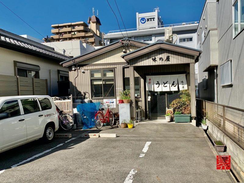 味の屋駐車場