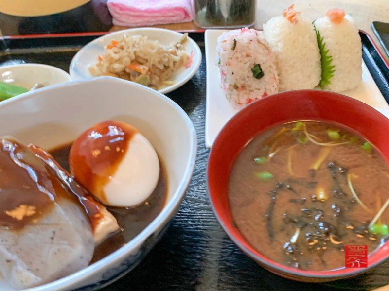50円おにぎり食堂おにぎり惣菜