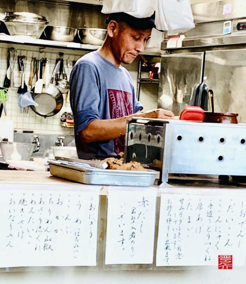 50円おにぎり食堂佐藤さん