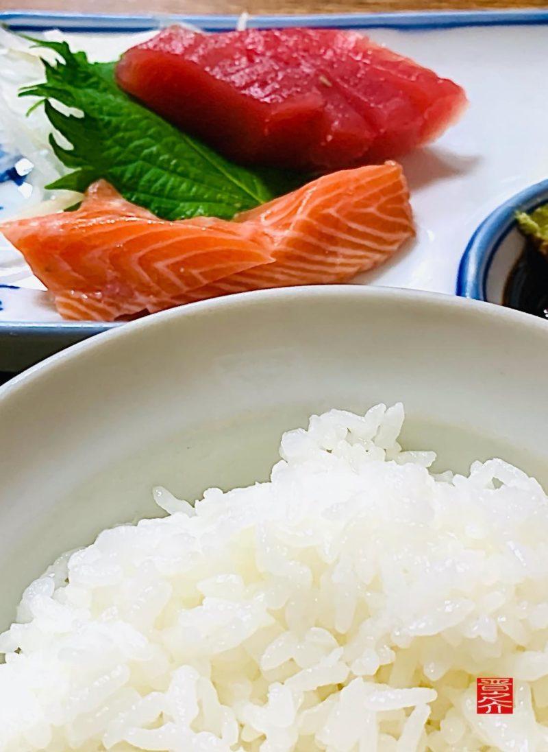 お食事処もりた屋湯豆腐定食お刺身