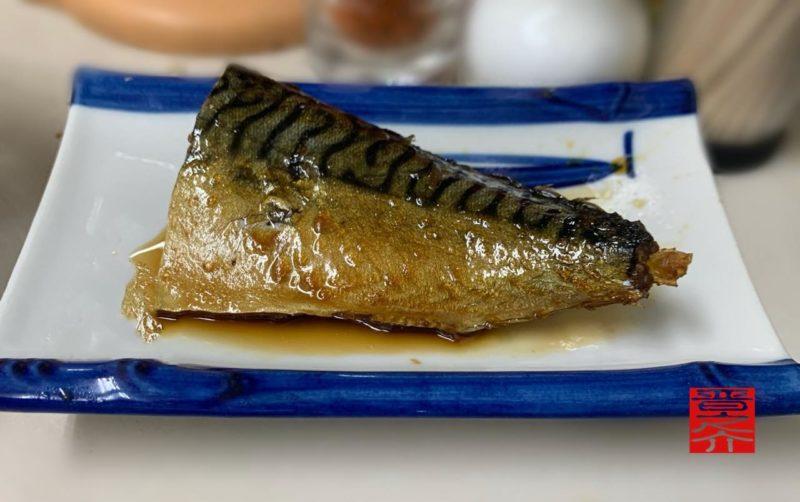 てんぷら屋サバの味噌煮