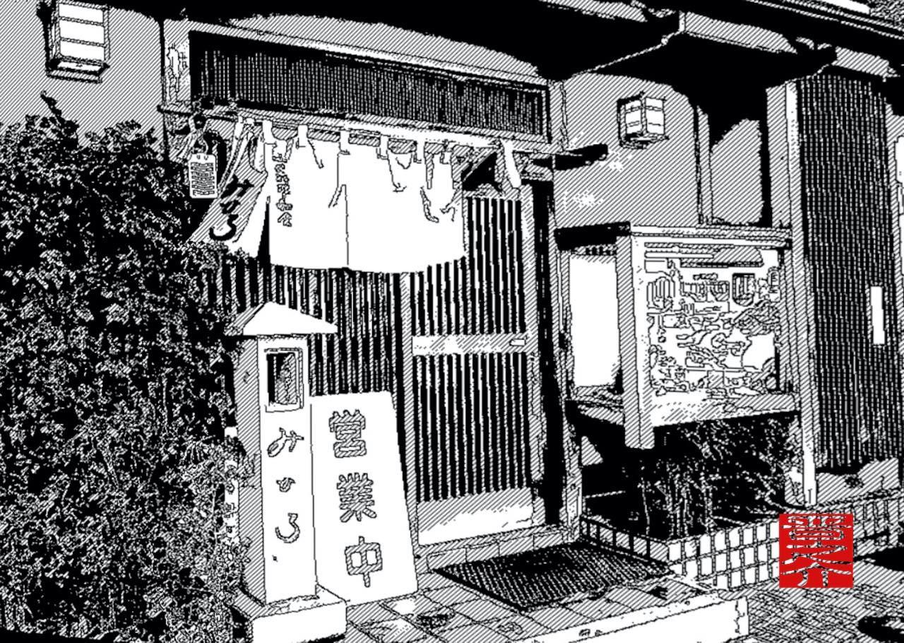 岡崎の老舗ふぐ料理店で手の込んだ和食をいただく|高級和食料理店のお値打ちランチ|みひろ