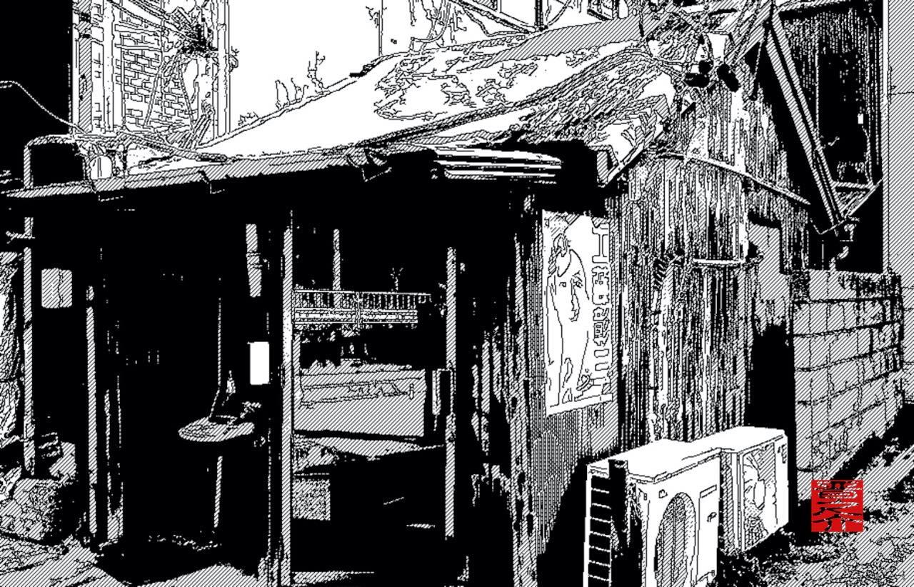 名古屋港潮見埠頭にある激渋食堂「てんぷら屋」さん。大型トレーラーを路駐した屈強な男たちが大盛飯を喰らいサッと出ていく…「旨い」「安い」そして「早い」元祖大衆食堂。