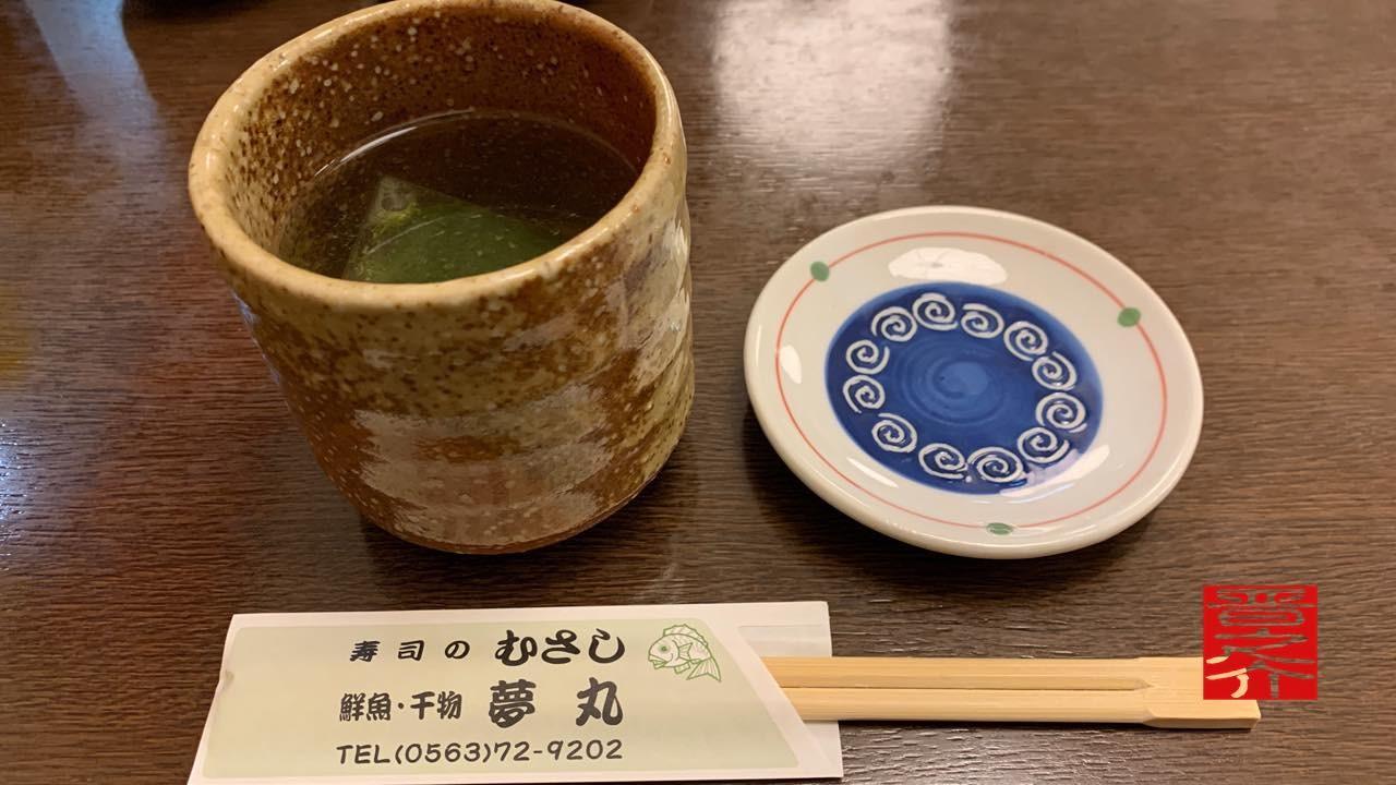 寿司むさしお茶