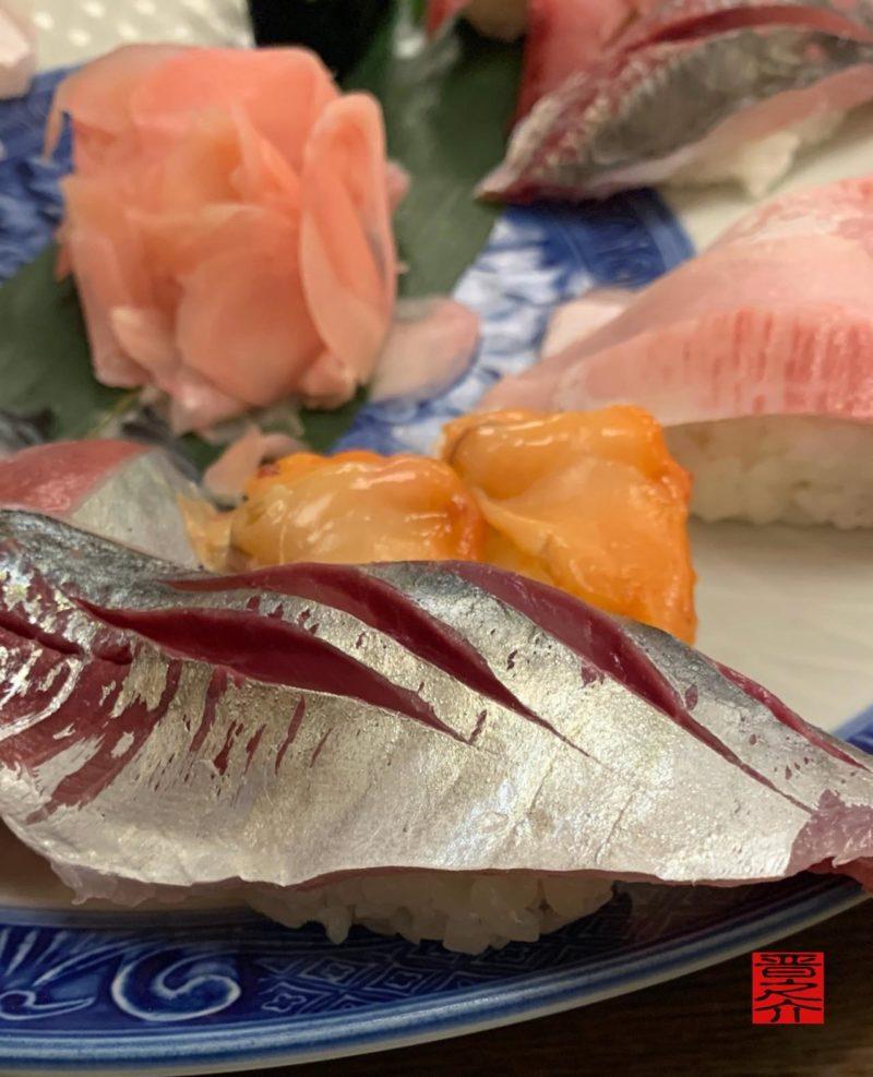 寿司むさし鯵2
