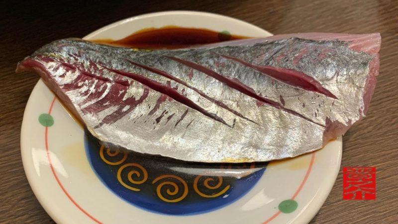 寿司むさし鯵