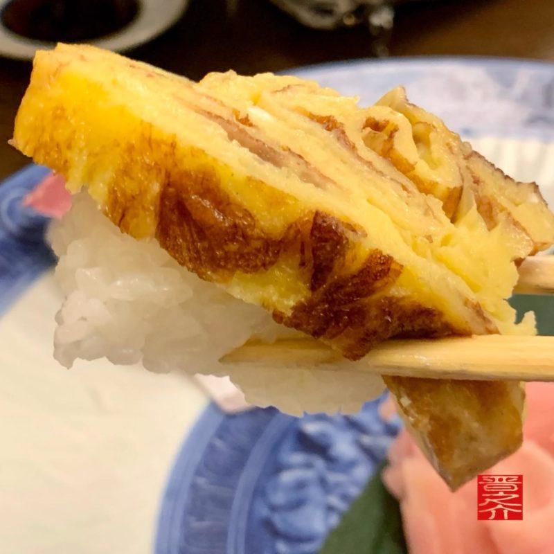 寿司むさし玉子