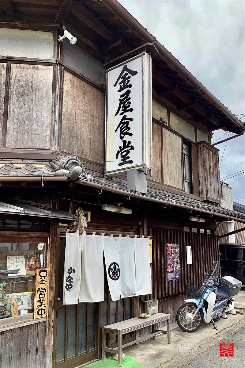 金屋食堂(豊川市)