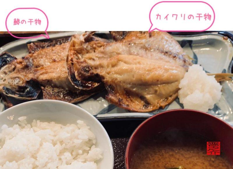 ひもの食べ比べ定食2