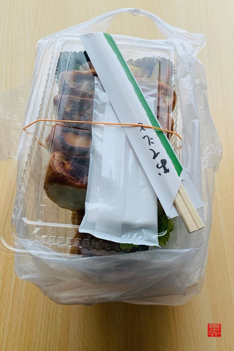 トウゲ餃子弁当