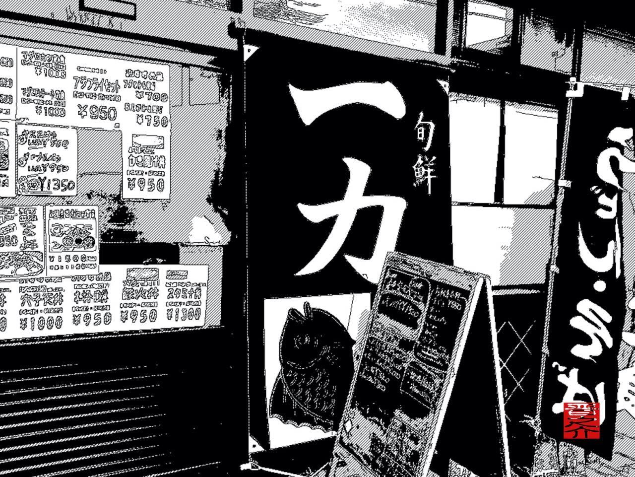 早朝AM4:45より営業!名古屋中央卸売市場内食堂「名古屋で美味しい海鮮といえば・・・」「一力に間違いないがね!」