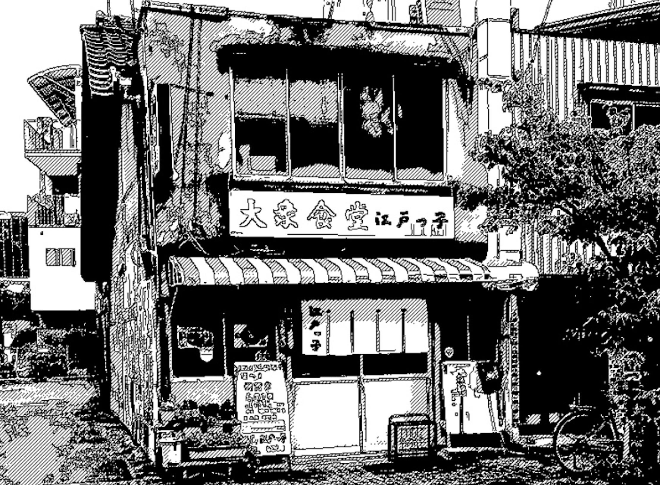 創業約60年!変わらぬおふくろの味!代官町の真ん中に凛と建つ!全国よ!これが名古屋の大衆食堂だ!江戸っ子食堂