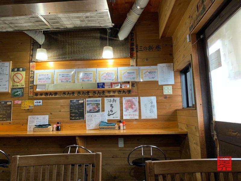 魚市場食堂平の屋