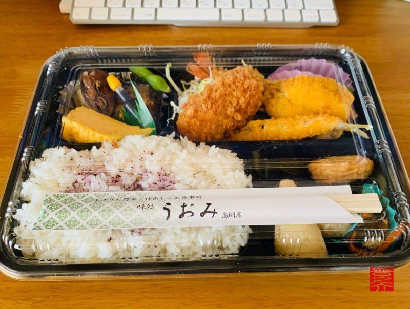 うおみ500円弁当