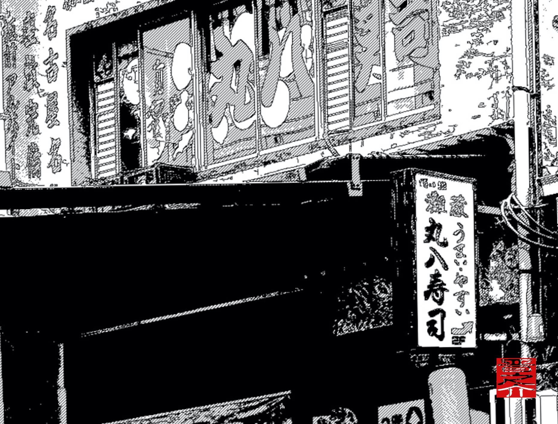 名古屋駅から徒歩5分!「柳橋中央市場」そばの丸八寿司さんは「朝」も「昼」も「夜」も!安価で旨い魚と旨い酒を楽しめる!