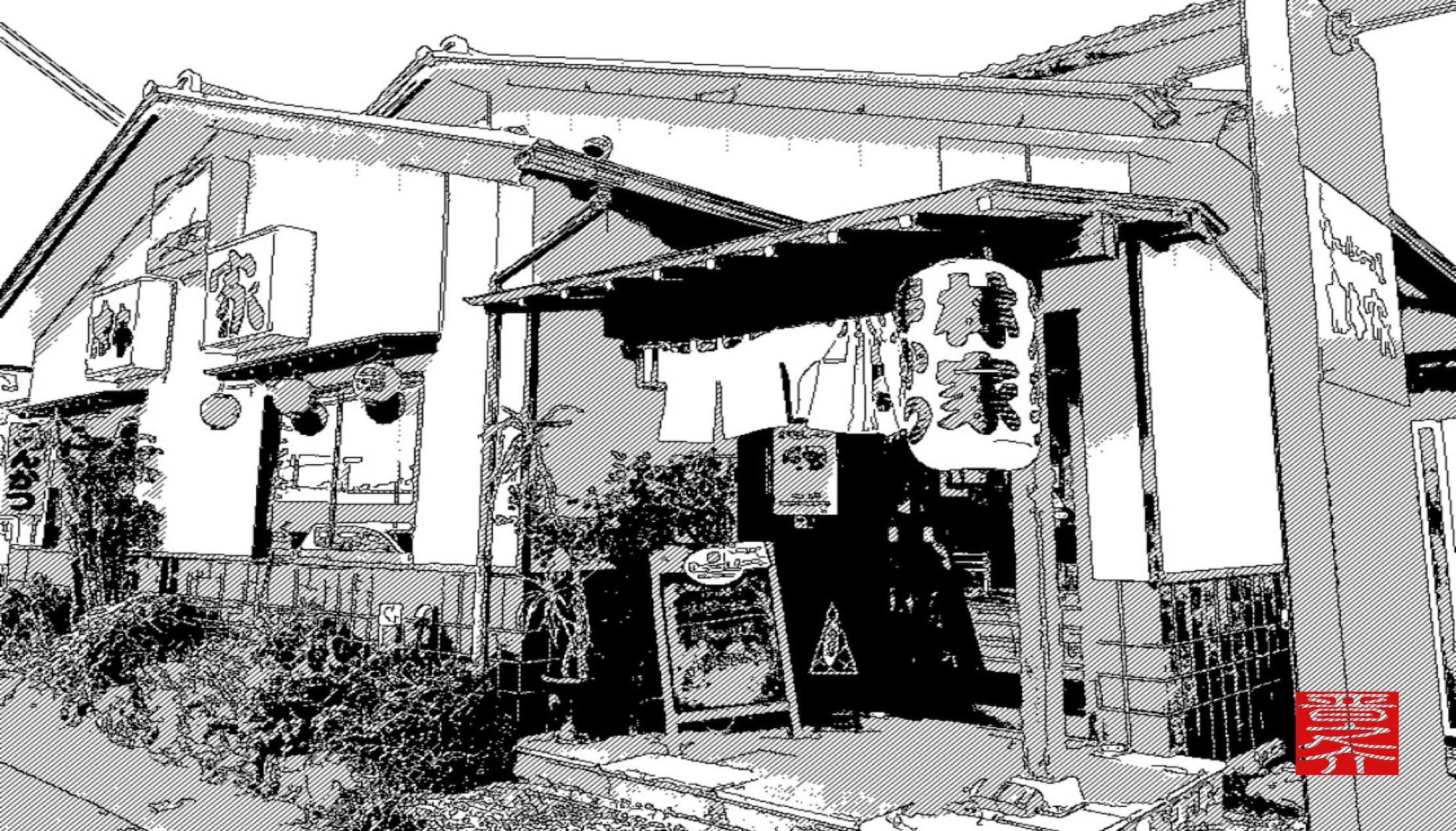 刈谷市のおいしいトンカツ・エビフライのお店!リニューアル工事前に行って来た|林家