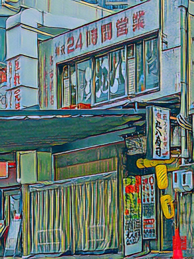 丸八寿司イラスト