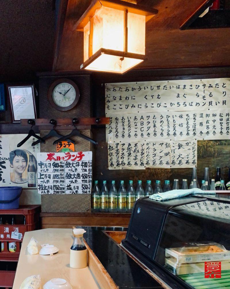丸八寿司4