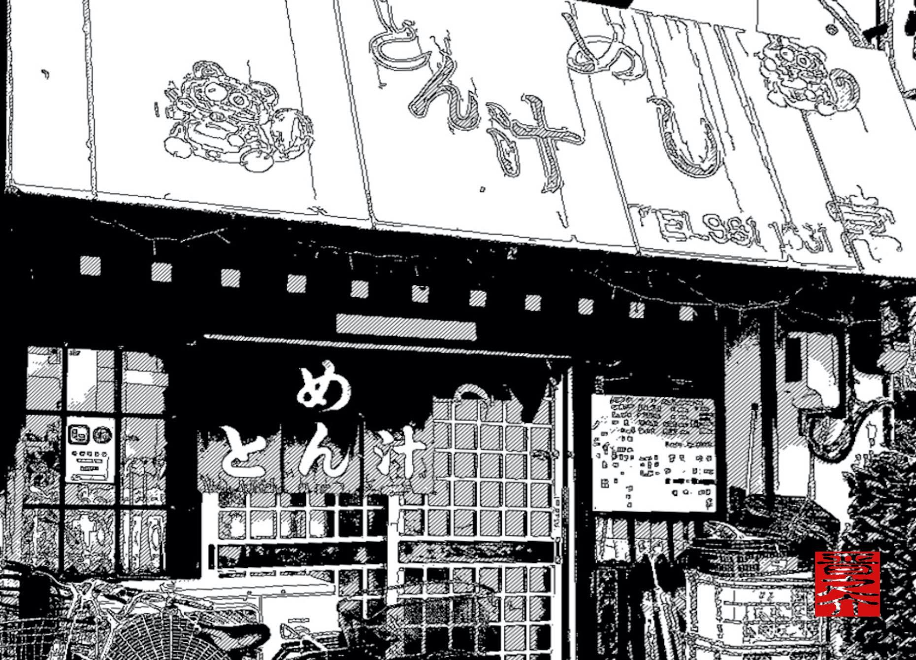 平日の休日、早朝6:30から営業の名古屋市北区「常」さんで朝食を兼ねてせんべろ。