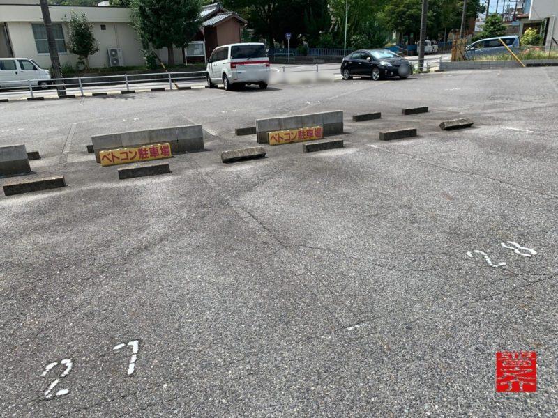 翔華駐車場