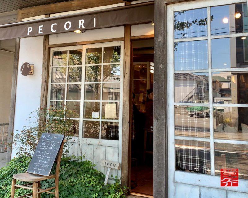食堂Pecori(ペコリ)
